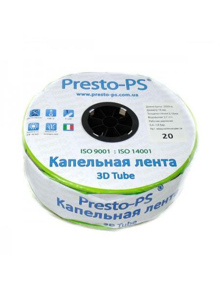 Капельная лента Presto-PS эмиттерная 3D Tube капельницы через 20 см, расход 2.7 л/ч, длина 2000 м, в упаковке - 1 шт. (3D-20-2000)