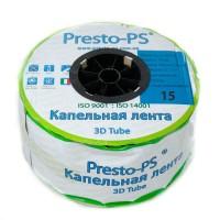Капельная лента Presto-PS эмиттерная 3D Tube капельницы через 15 см  расход 2.7 л/ч, длина 1000 м (3D-15-1000)