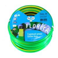Шланг поливочный Presto-PS садовый Флория диаметр 1/2 дюйма, длина 30 м (FL 1/2 30)