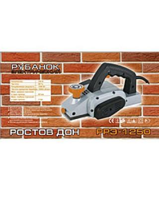 Рубанок электрический Ростовдон РРЭ-1250 в метале