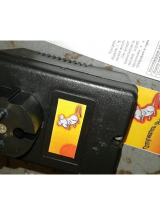 Ультразвуковой отпугиватель грызунов УльтраКот (150 м2)