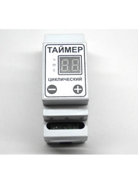 Таймер циклический ТЦ-2 (DIN-рейка)