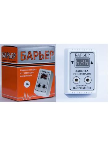 Барьер RedLine-микропроцессорный с цифровой настройкой 10 А