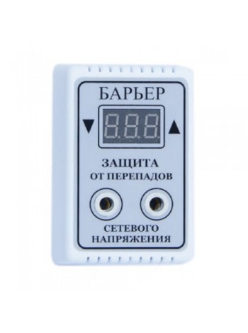 Барьер RedLine-микропроцессорный с цифровой настройкой 16 А