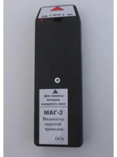 Индикаторы, Искатели скрытой проводки МАГ-2