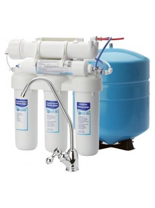 Фильтр очиститель воды с обратным осмосом Аквафор ОСМО-050-5
