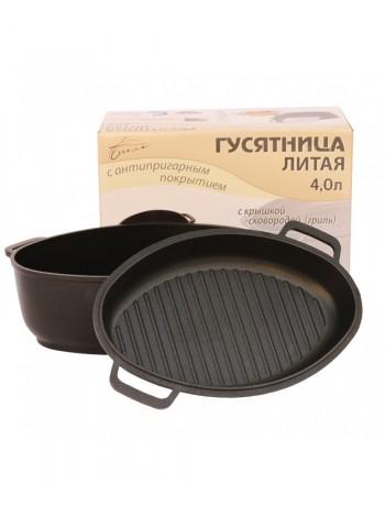 Гусятница с алюминиевыми ручками и крышкой - сковородкой 4л (Г401П) ТМ Биол