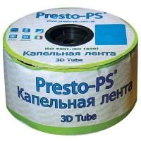 Капельная лента Presto-PS 3D Tube 30см 1000м