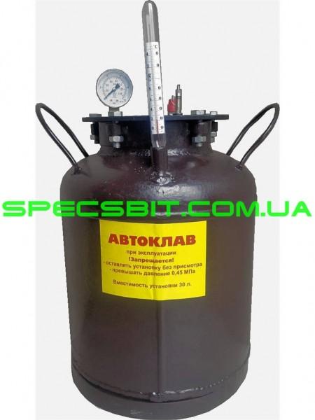 Автоклав Красный мини газовый