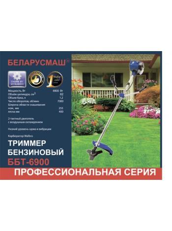 Бензокоса Беларусмаш 6900 п/п (4 дисков / 3 бабин 2 ремня)