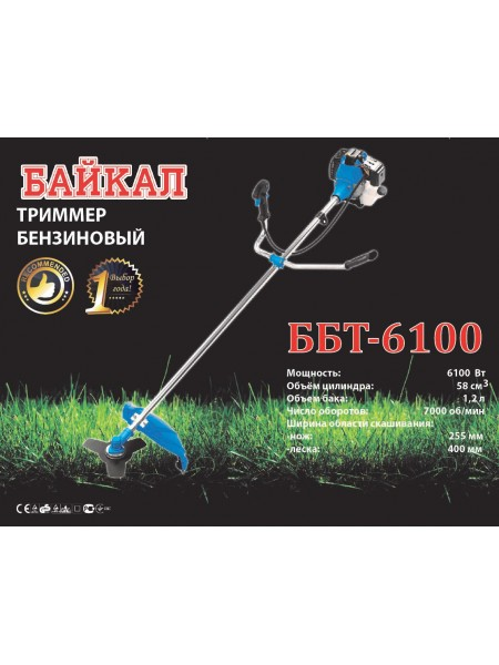 Бензокоса Байкал 6100 (1 диск/1бабина)