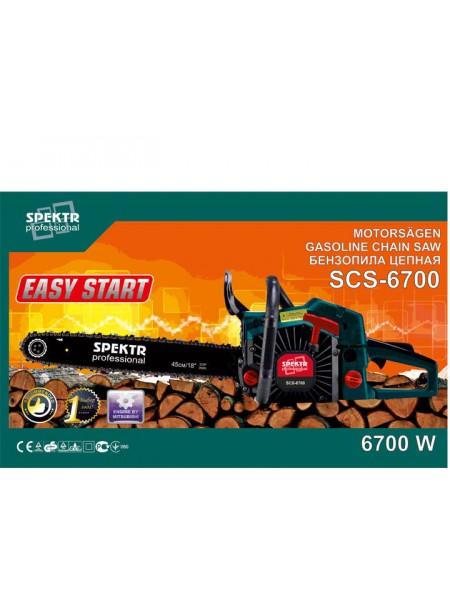 Бензопила Spektr 6700 1 шина 1 цепь металл п/п праймер