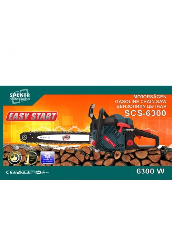 Бензопила Spektr SCS-6300 (2 шины+2 цепи)