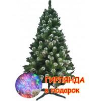 Ель искусственная Европейская зеленая с белыми кончиками и шишками 2,2м (ЕШ-Р-2,20)