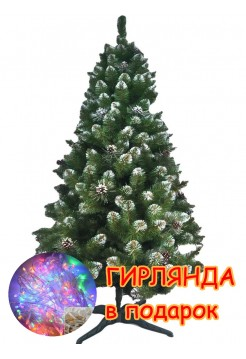 Ель искусственная Европейская зеленая с белыми кончиками и шишками 2,5м (ЕШ-Р-2,50)