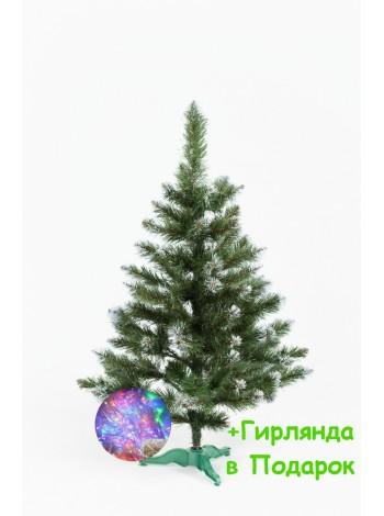 Искусственная ель Лидия 1,30 м зеленая с белыми кончиками, ПВХ (ЯШЛ-БК-1,30)