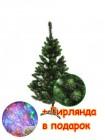 Новогодняя ель искусственная, Сказка 2,50 м, зеленая ПВХ (ЯШК-З-2,50)