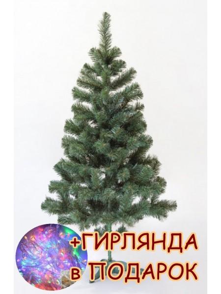 Ель искусственная Сказка, зеленая ПВХ, 1,5 м (ЯШК-З-1,50)