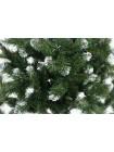 Искусственная ель Лидия 2,20 м зеленая с белыми кончиками, ПВХ (ЯШЛ-БК-2,20)