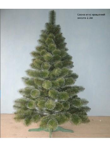 Искусственная елка Принцесса 2,3 м зеленая с белыми кончиками (ЯШП-БК-2,30)