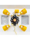 Инкубатор автоматический Инверторный Теплуша Люкс 72 ИБ 220/50 ЛА(В)