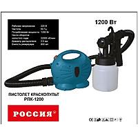 Краскопульт Россия РПК-1200
