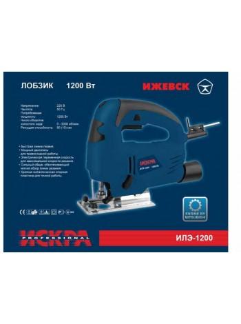 Лобзик электрический Искра ИЛЭ-1250
