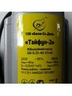 Насос вибрационный БОСНА LG Тайфун-2 БВ-0.25-40-У5M