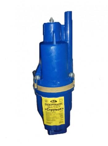 Насос Струмок, 1 клапан, верхний забор воды Медный