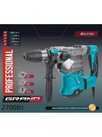 Перфоратор электрический Grand ПЭ-2700 MAX