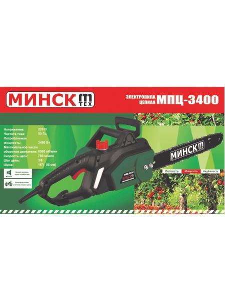 Электропила Минск МТЗ МПЦ-3200