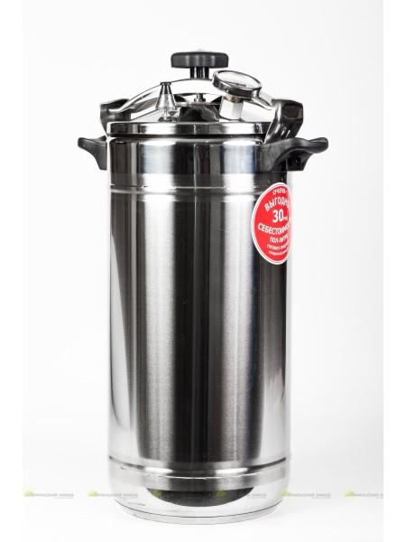 Купить электрический самогонный аппарат от производителя купить самогонный аппарат зеленоград