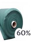 Затеняющая сетка 60% 8*100 м