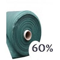 Затеняющая сетка 60% 8*50 м