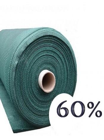 Затеняющая сетка 60% 6*50 м
