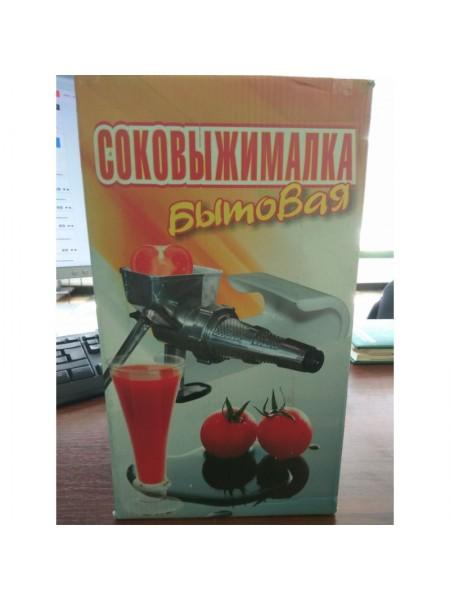Соковыжималка алюминиевая МАРД (Харьков)