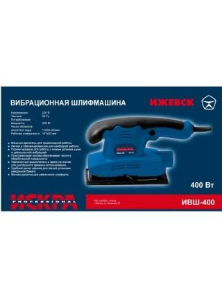Вибрационная  шлифовальная машинка Искра ИВШ-400