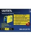 Сварочный инвертор Свитязь MMA-285ДК PRO 70213/70208