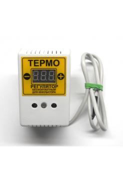 Терморегулятор цифровой для инкубатора ЦТРи-1 (розетка или шнур)