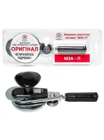 Машинка закаточная ключ Продмаш автомат МЗА «Люкс-П»
