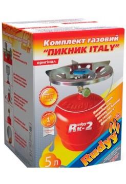 Пикник-Italy RUDYY Rk-2 5 литров