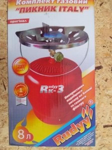 Пикник-Italy RUDYY Rk-3 8 литров