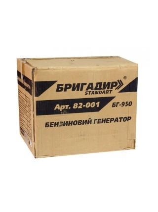 Бензогенератор Бригадир БГ-950 0.75 кВт, р.с.