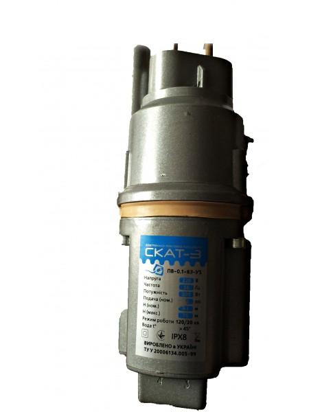 Насос вибрационный СКАТ-3 (ПВ-0.1-63-У5)
