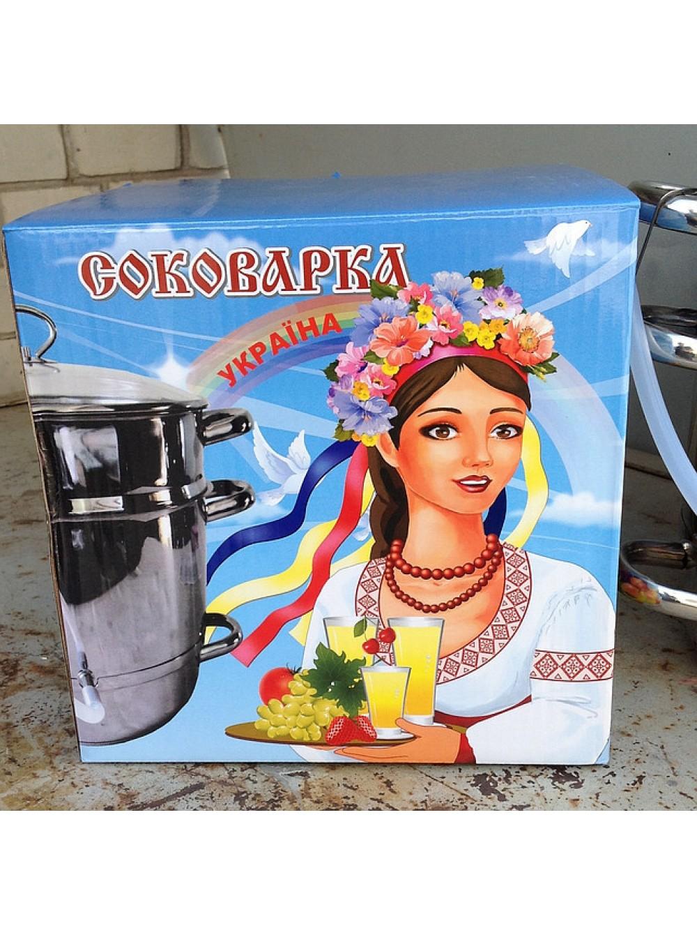 Купить Соковарку. Соковарку на 8 литров купить в Украине a3eb9be1ea4