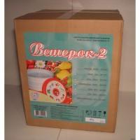 Сушилка Ветерок 2, ЭСОФ-0,5/220, 30 литров