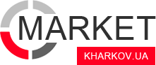 Интернет магазин Харьков Маркет все товары для дома